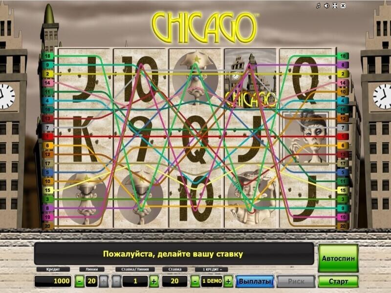 Chicago Slot Machine
